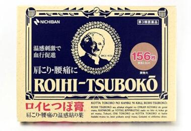 แผ่นแปะแก้ปวด กอเอี๊ยะญี่ปุ่น NICHIBAN ROIHI - TSUBOKO 156 ดวง
